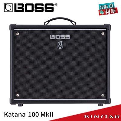 【金聲樂器】BOSS KATANA 100 MkII 全新二代 100瓦 電吉他 音箱 刀