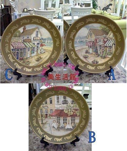 OUTLET限量低價出清鄉村彩繪風格家飾--- 彩繪街景圓盤擺飾 三入一組附架--店面 民宿 餐廳 自宅