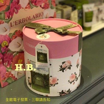 母親節送禮首選 蕾莉歐禮盒 玫瑰 歐式典雅 圓桶禮盒 破盤價