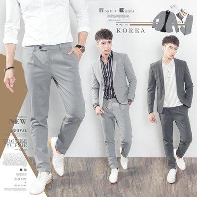。SW。【K31179】免運 正韓K.V 韓國製 修身 觸感佳 彈性西裝布 窄版 雅痞紳士 灰色系 成套西裝 英倫 GD