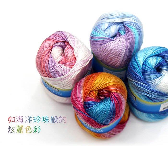 編織SOFT FEATHER Cotton S709 炫麗棉~披肩、包包、衣服、圍巾~工藝材料、進口毛線☆彩暄手工坊☆