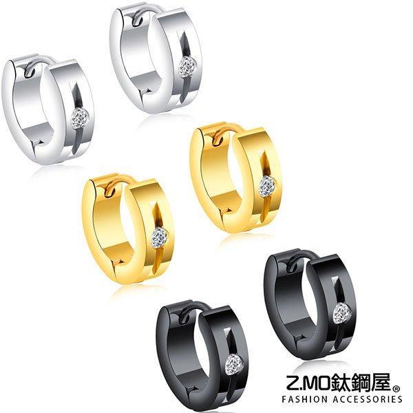 316L白鋼 C扣單鑽中性耳環 歐美特殊飾品 型男風格 優質白鋼抗過敏 單個價【EKS419】Z.MO鈦鋼屋