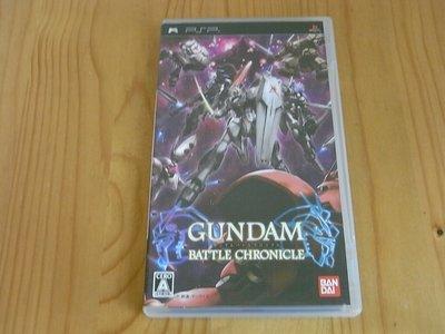 【小蕙館】PSP~ Gundam Battle Chronicle 鋼彈激鬥年代記 (純日版)