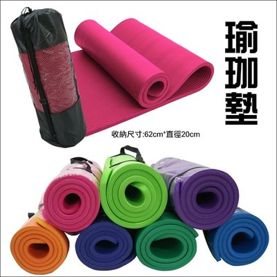 【TreeWalker 露遊】厚實1.7CM加厚pvc瑜珈墊 韻律有氧健身墊yoga mat 僅剩瑜珈墊黑色
