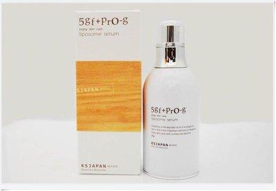 2瓶免運現貨♀日本代購♂日本光伸5GF+PRO-G LIPOSOMESERUM美容精華液 Blanche Blanche