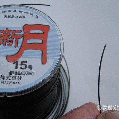 日本進口尼龍線500米黑色海桿魚線拋竿...