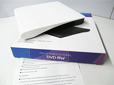 光驅DVD刻錄超高速16X全燒外置隨身光碟機