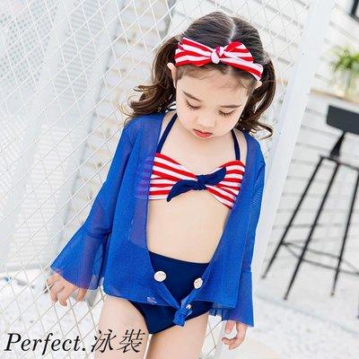 Perfect~泳裝2019新款兒童游泳衣女孩中大童比基尼可愛性感舒適甜美溫泉泳裝