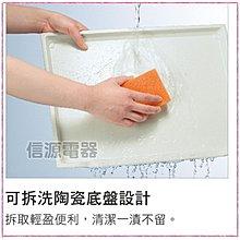可刷卡【HITACHI日立微波爐專用陶瓷底盤-日立全部機種都適用】MROLV300014【新莊信源】