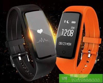 {王哥廠家直銷}運動手環 支援LINE FB 來電提醒 繁體中文 觸控 S1觸摸屏智能手環 智