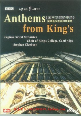 音樂居士#Anthems from King's English Choral Favorites 國王合唱團D9 DVD