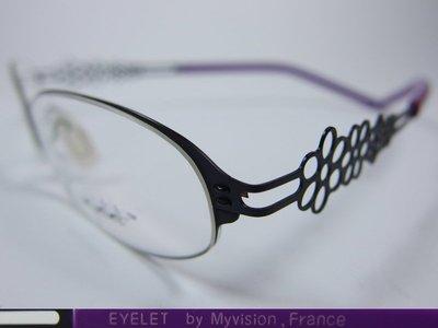 【信義計劃】全新真品 Eyelet 眼鏡 EL7 鏤空橢圓金屬框 一體成型 超輕超越 Infinity Lindberg