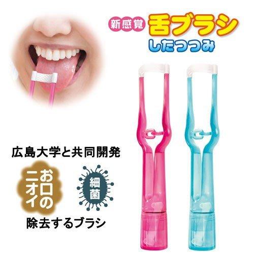 現貨中 日本製 熱銷 松本金型 新感覺舌苔刷 舌苔器 雙面刷頭 可變軸幅 可替換刷頭【板橋魔力】