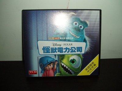 Moon's Flea Market-迪士尼正版VCD--怪獸電力公司
