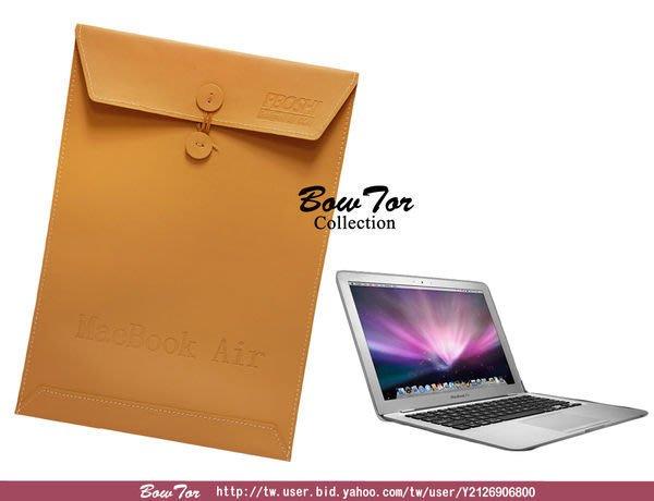 包你個頭*光華商場 MacBook Air 13吋 公文袋 信封袋 皮套 保護套 棕 (13吋下標) 含運