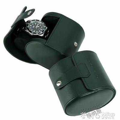 YEAHSHOP 手錶盒子單個便攜高檔手錶收納盒單只手錶收納包表包裝手錶的禮盒16770Y185