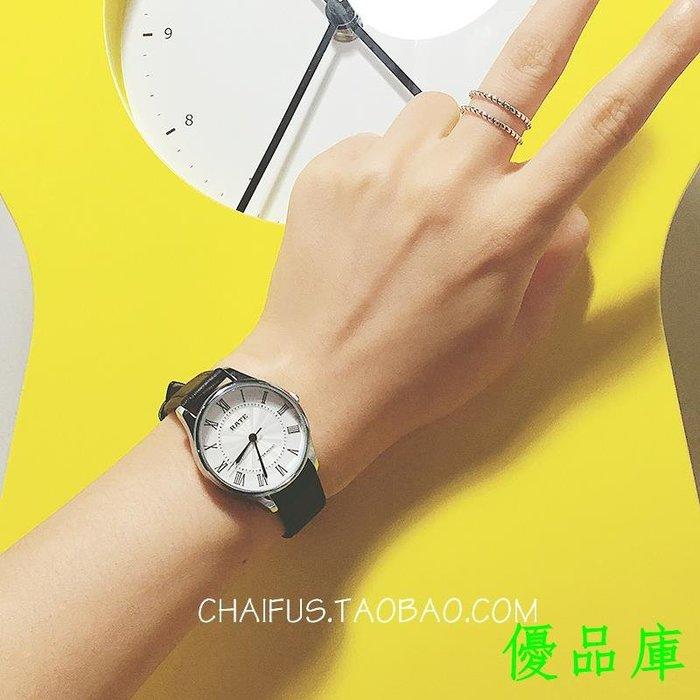 優品庫阿柴 A44《末日不孤單》復古文藝羅馬刻度文藝表盤情侶款皮帶手表