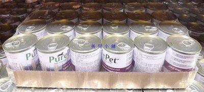 美兒小舖COSTCO好市多線上代購~紐西蘭 Purepet 狗罐頭飼料-羊肉+蔬菜口味(375gx24罐)