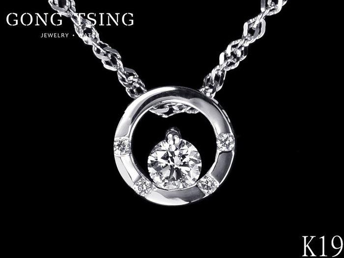 【公信精品】全新訂製鑽項墜 0.31克拉 白K金鑽石項鍊 八心八箭 H&A 30分鑽墜