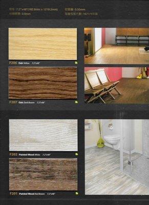 FLOOR WORKS 品牌 絕色3.0系列新發售~長條木紋超耐磨塑膠地板連工帶料$2100元起~時尚塑膠地板賴桑