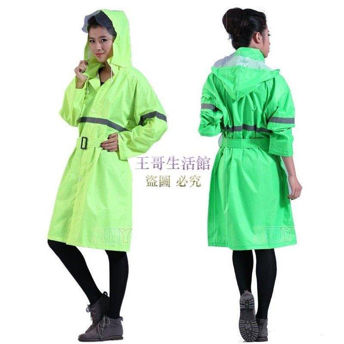 【凱迪豬廠家直銷】外銷日韓時尚風衣式雨衣前後帶螢光條防風防曬防雨