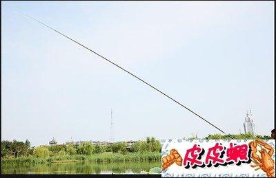 618大促炮竿進口長桿魚竿8/10/11/12/13/15米超輕超硬碳素長節手竿打窩竿【皮皮蝦】