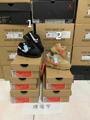台灣官網公司貨 OFF WHITE NIKE AIR MAX 90 TD THE TEN 童鞋 學步鞋 黑白 大地 沙漠