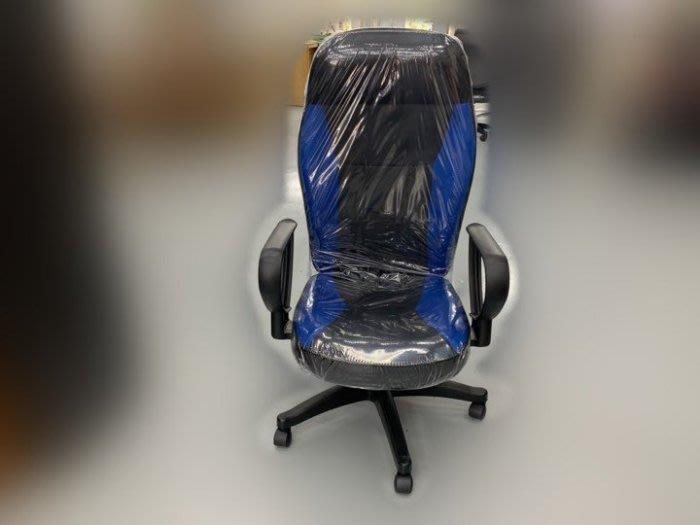 【宏品二手家具】全新二手家具 家電買賣 EA726AD*藍色賽車椅* OA辦公家具特賣 電腦椅/辦公桌/鐵櫃