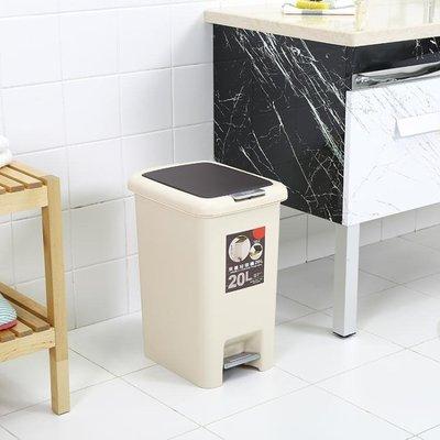 大號垃圾筒手按腳踏垃圾桶有蓋創意塑料辦...