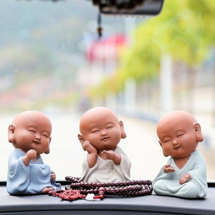 精品可愛小沙彌和尚汽車擺件 車用車載用品車內飾品裝飾擺設