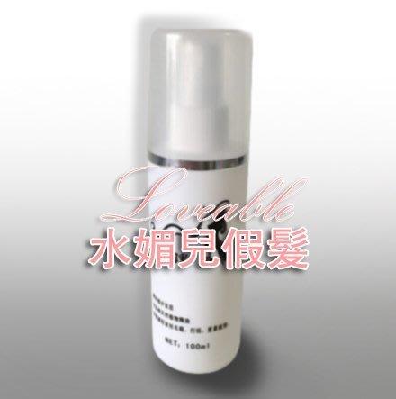 水媚兒假髮-AH02假髮專用柔順保養液