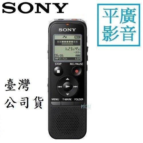 平廣 正公司貨保一年 SONY ICD-PX470 錄音筆 錄放音機 另售 喇叭 東方 SC28 錄音筆 PX240