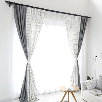 北歐風格格子簡約現代田園美式成品窗簾布臥室窗簾布料客廳落地窗 YTL