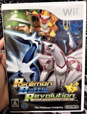 幸運小兔 Wii遊戲 Wii 神奇寶貝 戰鬥革命 寶可夢 戰鬥革命 WiiU 主機適用 日版遊戲 B7