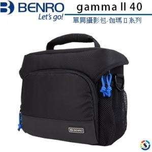 BENRO 百諾 gamma II 40 伽瑪Ⅱ 系列 單肩攝影包 gammaⅡ 40