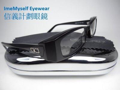 Dsquared D2 DQ5020 optical spectacles prescription frames 眼鏡