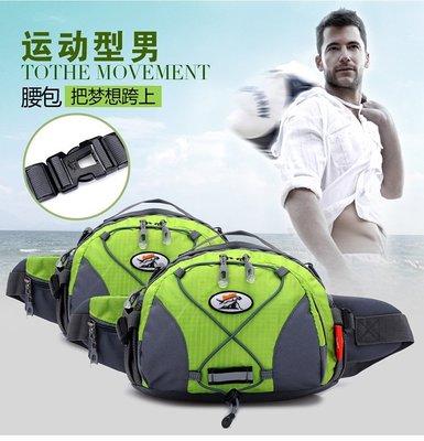 正品戶外腰包男女跑步運動腰包多功能旅遊大腰包單肩包防水 458元