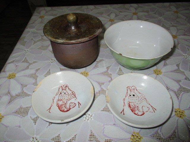 老陶瓷.4個