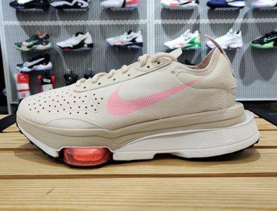 【RS只賣正品】NIKE AIR ZOOM TYPE N. 354 解構緩震 CZ1151-100 慢跑鞋