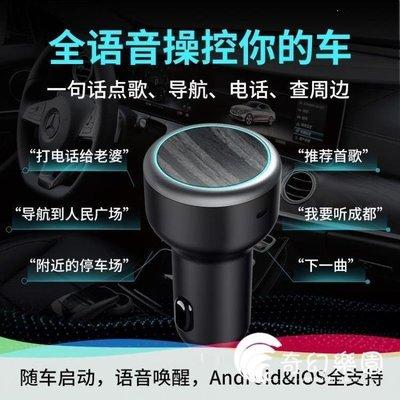 哆啦本鋪 咚咚語音智能聲控車載MP3播放器藍牙接收器汽車USB充電器車充音樂D655