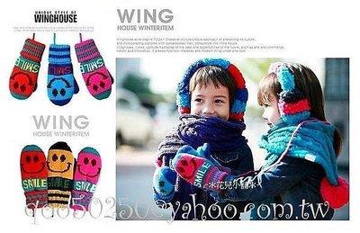 ╭*花兒小舖*╯全新~韓國winghouse正品Smile笑臉中性款羊羔絨雙層加厚保暖兒童手套連指手套附掛繩-特價99元