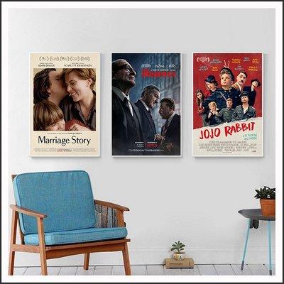 愛爾蘭人 婚姻故事 兔嘲男孩 電影海報 藝術微噴 掛畫 嵌框畫 @Movie PoP 賣場多款海報#