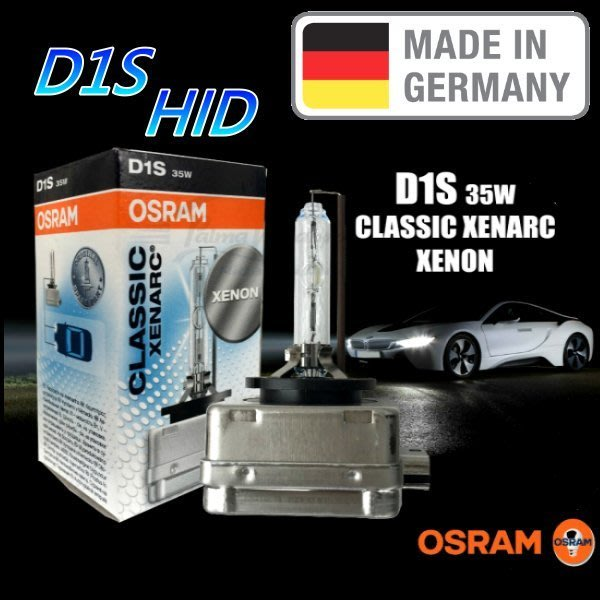 飛馳車部品~德國OSRAM 歐司朗 4200K CLC 66140 CLC D1S 原廠型交換型HID燈管 彩盒包裝 1