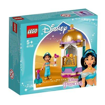 2019新品 樂高LEGO 迪士尼 41158 茉莉的金頂小塔