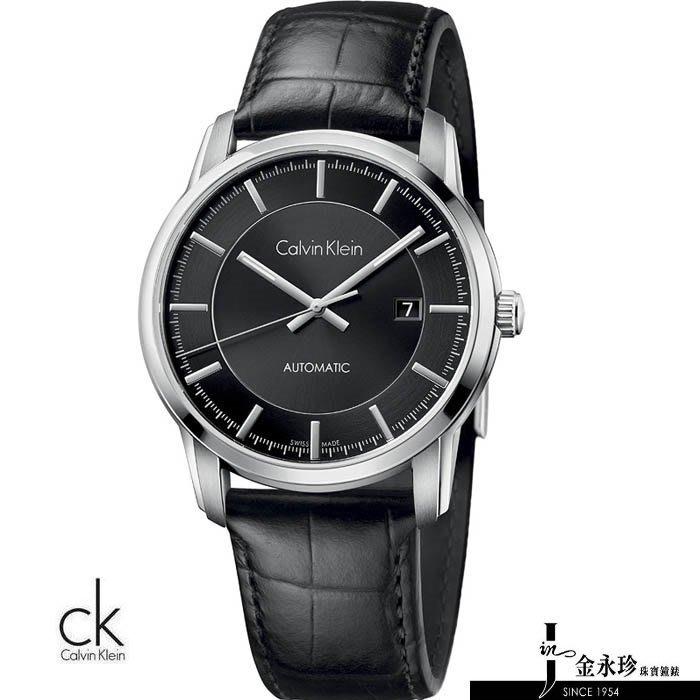 金永珍珠寶鐘錶*CK手錶Calvin Klein 原廠真品 K5S341C1 金宇彬配戴 機械錶 藍寶石鏡面 廣告主打*