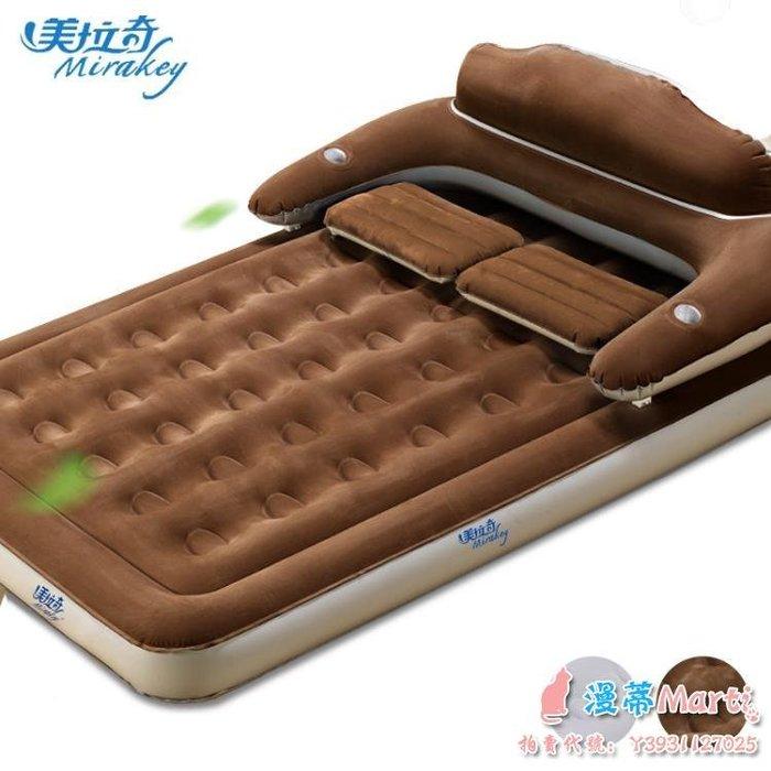 氣墊床 充氣床墊家用雙人 戶外單人充氣床墊加大 午休床 全館免運igo