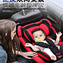 359 isoflx款加固兒童安全座椅汽車用嬰兒寶寶車載座椅0-12歲便攜式簡易坐躺椅通用