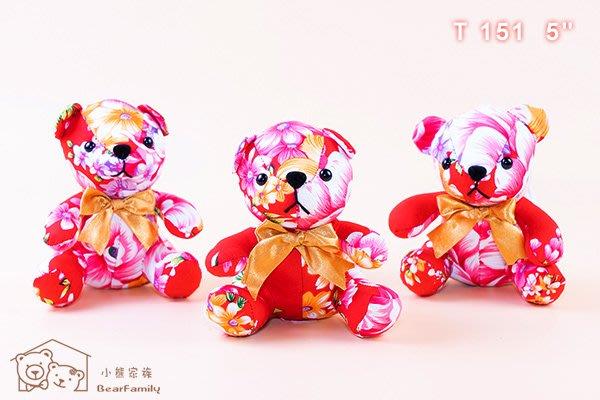 坐姿13公分客家大紅花布小熊(單隻) 婚禮小物 手工製作 台灣文創~*小熊家族*~ 絨毛玩偶專賣店