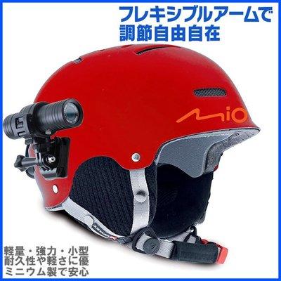 mio MiVue M733 M650 M560 plus快拆座金剛王安全帽行車紀錄器雙面膠車架機車行車記錄器支架固定架hero6