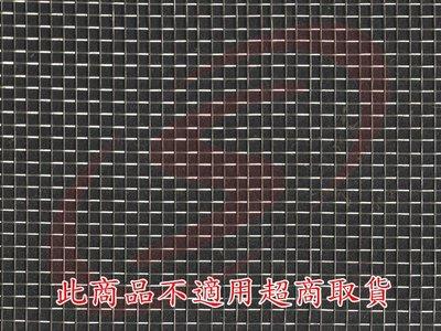 免運費 4尺 304 白鐵網 20目 不鏽鋼網 不鏽鋼紗門網 不鏽鋼紗窗網  防塵網 紗窗網 鋁窗網 紗網 防蚊網